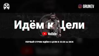 ПЕРВАЯ ТРАНСЛЯЦИЯ / Начало в 22.20 по МСК