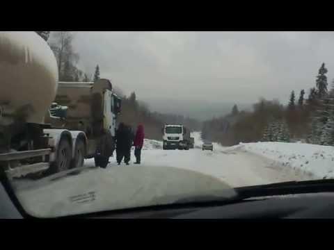 Трасса Чусовой-Горнозаводск
