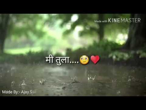 Tu mala mi Tula zee Marathi | WhatsApp status |