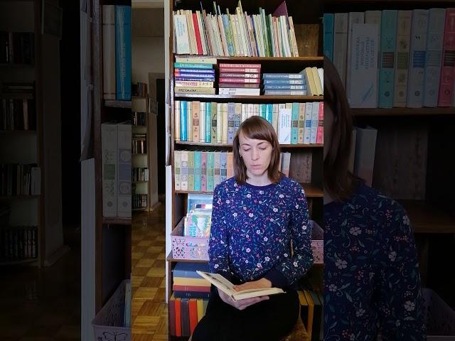 Татьяна Тыинкина читает произведение «Книга» (Бунин Иван Алексеевич)