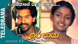 ira-paya-episode-02