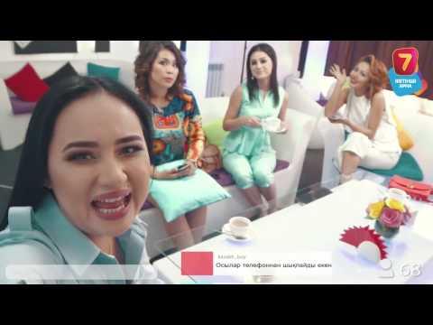 Айнура офишл - YouTube