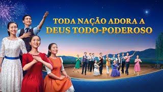"""Drama Musical –Teatro Musical """"Toda nação adora a Deus Todo-Poderoso"""" Vídeo cristão completo dublado"""