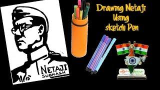 Netaji Subhash Chandra Bose:The Forgotten Hero-speed drawing