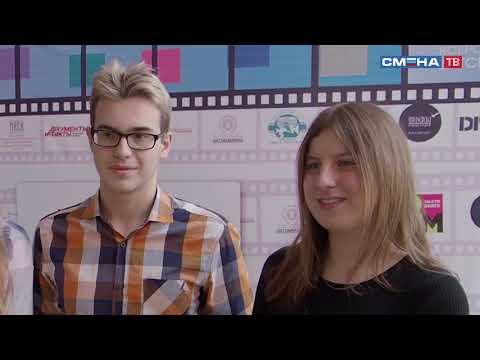 Питчинг на Зимней детской КиноАкадемии во Всероссийском детском центре «Смена»