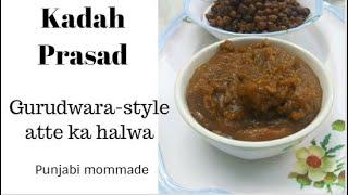 Gurdwara Kadah Prasad Recipe by Mom: Punjabi Indian Recipe