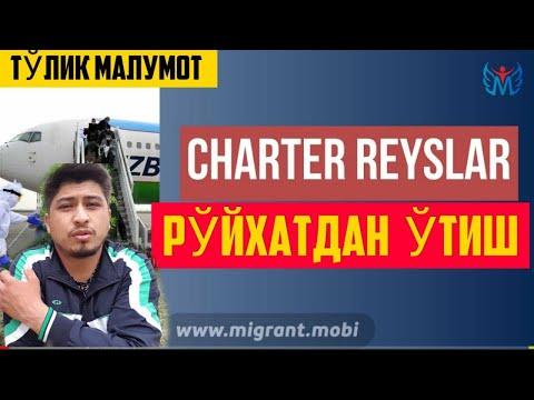 ЧАРТЕР РЕЙС | ҚАНДАЙ РЎЙХАТДАН ЎТИШ Charter Reysler Uzbekistan Qanday Ro`yxatdan O`tish