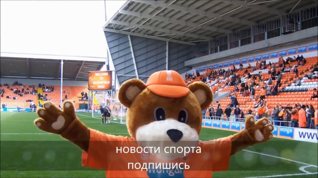 Трейлер для ютуб канала новости спорта