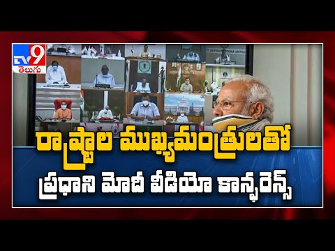 Coronavirus Updates : PM Modi to hold video conference with CMs today - TV9