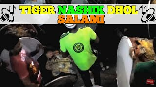 NASHIK DHOL TIGER GROUP 2016