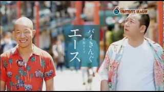 """コントの王様""""バイきんぐ""""渾身のオール新作コント・ライブ!! 小峠と西..."""