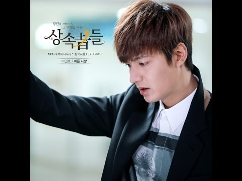 LeeMinHo -  Love Hurts(The Heris OST)