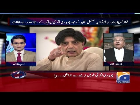 Aaj Shahzeb Khanzada Kay Sath - 02-April-2018 - Geo News