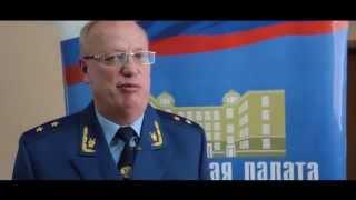 Диалог с прокурором Калмыкии
