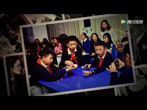 Chongqing Renmin School