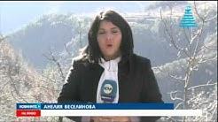 Пламна гора над Златоград - Новините на Нова (28.12.2015г.)