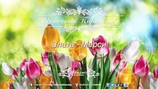 ВотОно - Цветочный ПартиMикс 2013-05 (VotOno Dj's - Russian Dance Music Mix)