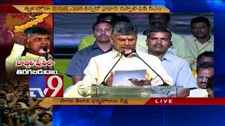 Chandrababu : TTD controversy a BJP conspiracy ...