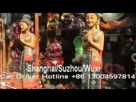 Suzhou Old Street-Shan Tang Overview Tour Travel Guide