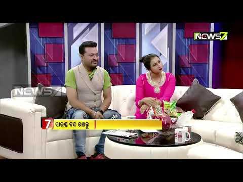 Breakfast Odisha With Ollywood And Bollywood Singer Krishna Beura On 16.05.2019