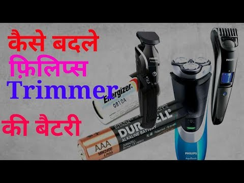 Change battery philips trimmer series QT / clean and review of battery.