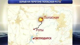 """На карте Луганщины """"горячими"""" точками остаются населенные пункты вдоль трассы Бахмутка"""