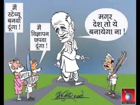 Funny Jokes arvind kejriwal narendra modi Manmohan Singh ...
