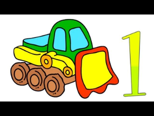 Презентация для Детей. Учим Цифры. Считаем машинки: подъемный кран, бетономешалка, экскаватор