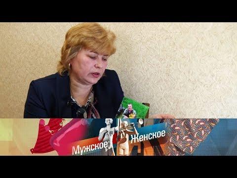 Переломный момент. Мужское / Женское. Выпуск от 30.03.2020