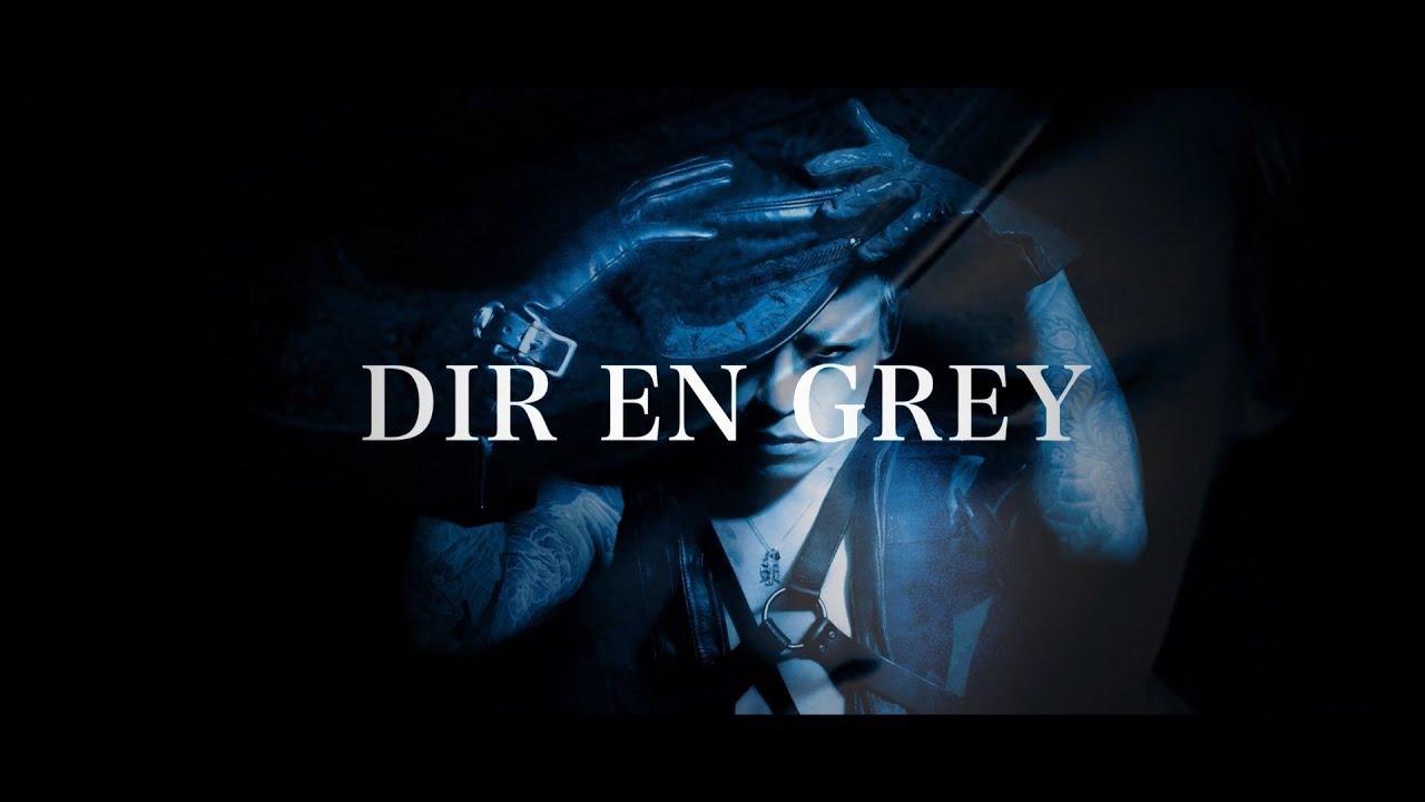 Dir En Grey 9th Album Arche Trailer Youtube