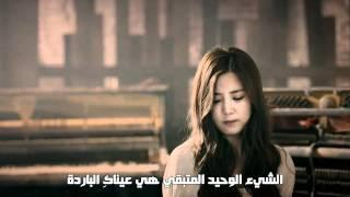 BtoB - Insane (Arabic Sub)
