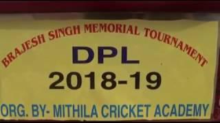 Darbhanga News Xpress 24-06-18