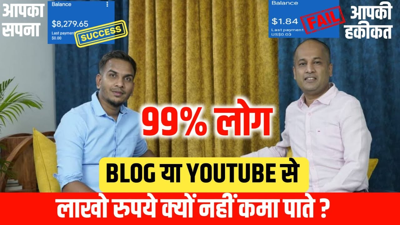 Download Why 99% People Fail to Earn Lakhs of Rs Online [Blogging and Youtube] ft @Satish K Videos