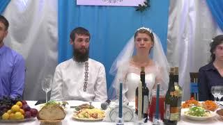 №1.  Брак.