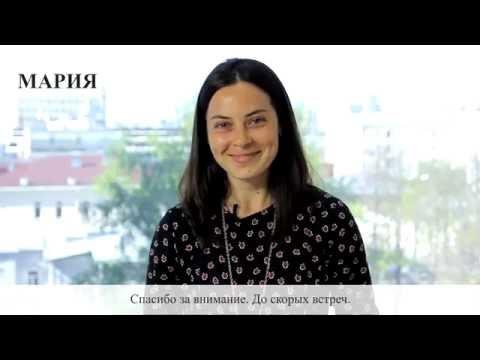 Переводчик с/на английского языка. Екатеринбург
