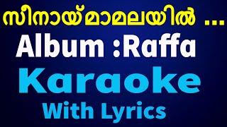 Super Hit Christian Devotional Karaoke with Lyrics Album Raffa  Seenai Mamalayil