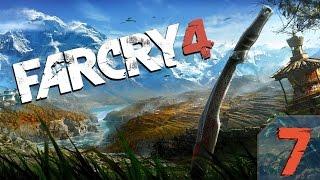 Прохождение Far Cry 4 Gold Edition (PC/RUS/60fps) - #7 [Нагорная проповедь]