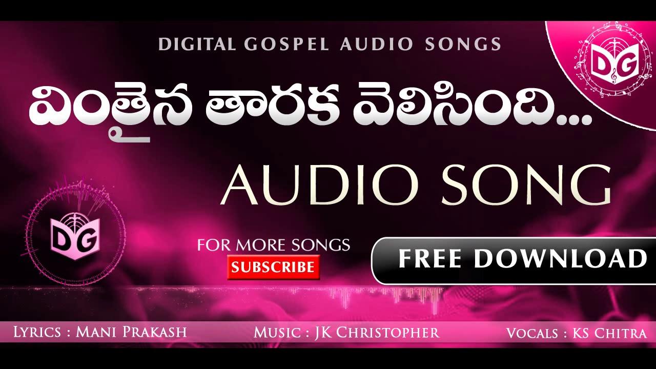 Ghantasala bhakthi geethalu free free download programs blogsmoms.