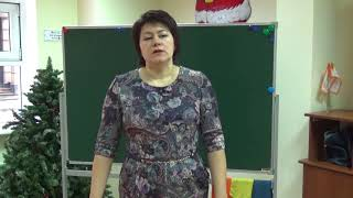 Обучение грамоте дошкольников с ОНР. Система работы. Арбекова (Ильякова) Н.Е.