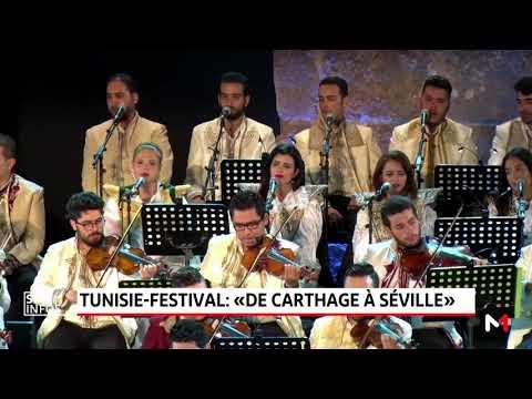 Tunisie: une spectaculaire ouverture pour la 54 édition du festival de Carthage