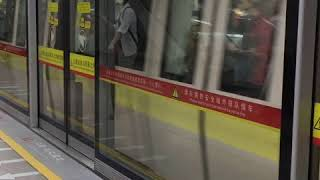 Life with Technology in China --Public Transportation