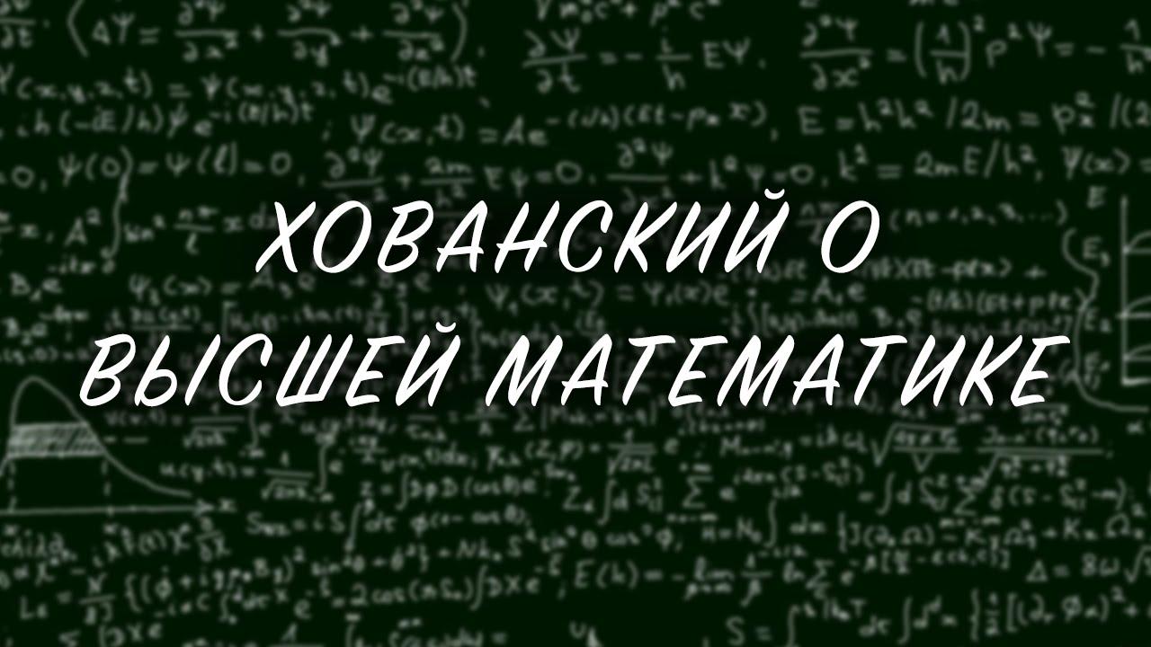 моденов пархоменко аналитическая геометрия pdf