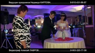 Ведущая праздников Надежда Карпова(, 2013-09-01T21:59:42.000Z)