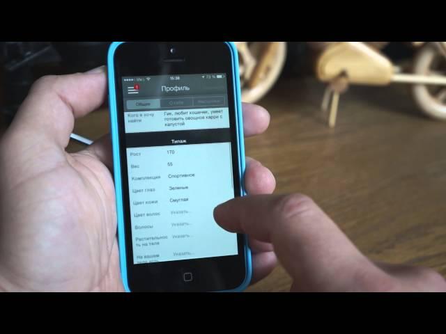 LovePlanet. iOS-приложение для знакомства и общения