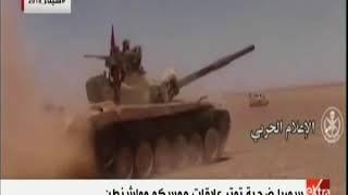 الآن| موسكو وواشنطن على شفا حرب عالمية ثالثة بشأن سوريا