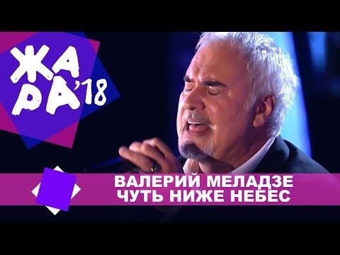 Ольга КОРМУХИНА - УСТАЛОЕ ТАКСИ (Official video), 1989из YouTube · Длительность: 4 мин3 с