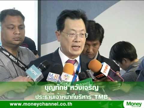 TMB ตั้งเป้าสินเชื่อปี 58 โต 8-10%