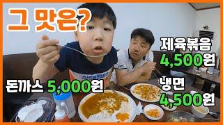 수원 통닭거리 -  영화 극한직업으로 유명한 수원 왕갈…