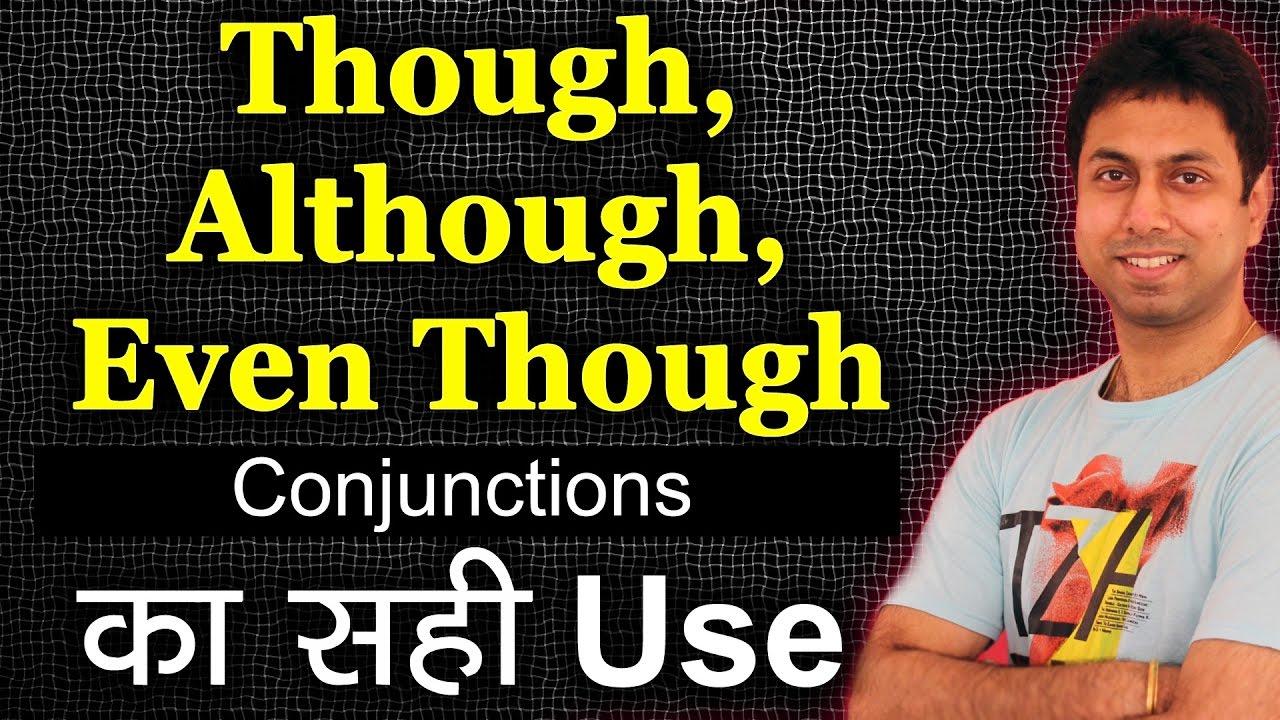 Elaborate mean in hindi