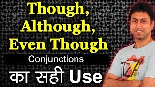Though, Although, Even Though का Use | Learn Use of Conjunctions in English Grammar in Hindi | Awal